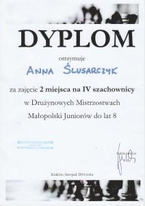 dmmj8
