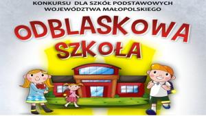odblaskowa-szkola_2017