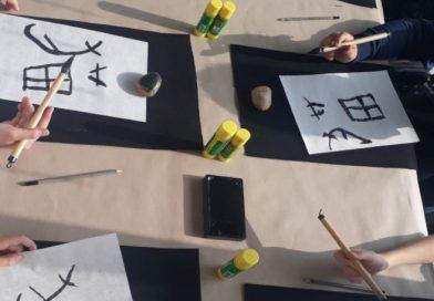 Wycieczka do Muzeum Sztuki i Techniki Japońskiej Manggha
